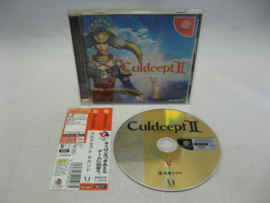 Culdcept II + Spine (JAP)