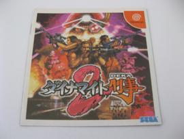 Dynamite Deka 2 *Manual* (DC, JAP)