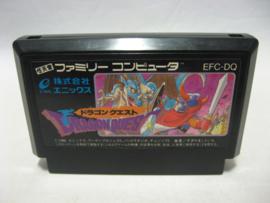 Dragon Quest (FC)