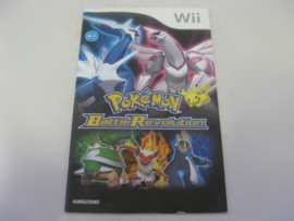 Pokemon Battle Revolution *Manual* (HOL)