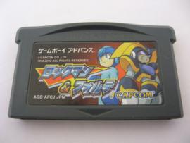 Rockman & Forte (JAP)