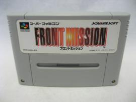 Front Mission (SFC)