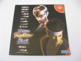 Virtua Fighter 3TB *Manual* (DC, JAP)