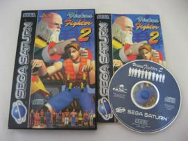 Virtua Fighter 2 (PAL)