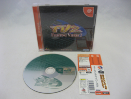 Fighting Vipers 2 + Spine (JAP)