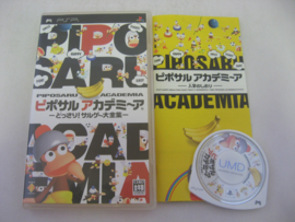 Piposaru Academia (JAP)
