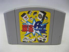 Mahjong 64 (JAP)