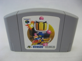 Baku Bomberman (JAP)