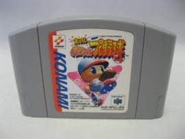 Jikkyou Powerfull Pro Yakyuu Baseball 4 (JAP)