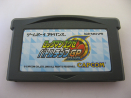 Rockman Exe Battle Chip GP (JAP)