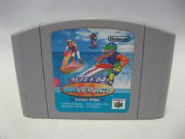 Wave Race 64 (JAP)