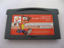 Crash Bandicoot Advance (JAP)
