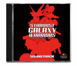 Stardust Galaxy Warriors (Soundtrack) (NEW)