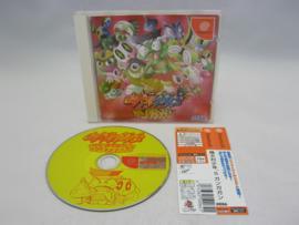 Kiteretsu Boys Gangagan + Spine (JAP)