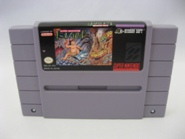 Super Adventure Island (NTSC)