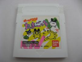 Game de Hakken!! Tamagotchi (JAP)