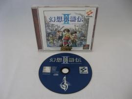 Genso Suikoden II / Suikoden II (JAP)