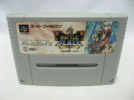 Battle Blaze (SFC)