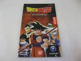 Dragonball Z Budokai *Manual* (FAH)