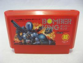 Bomber King (FC)
