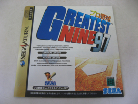 Greatest Nine 97 *Manual* (JAP)
