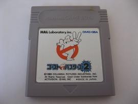 Ghostbusters II (JAP)