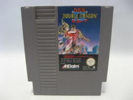Double Dragon II (UKV)