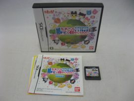 Tamagotchi Collection (JAP)