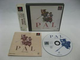 PAL: Shinken Densetsu + Spine (JAP)