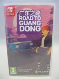Road to Guang Dong (UKV, Sealed)