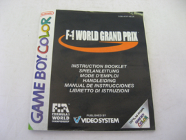 F-1 World Grand Prix *Manual* (NEU6)