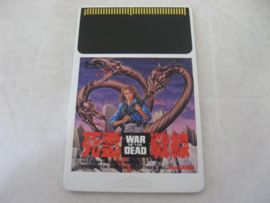 War of the Dead (PC Engine, Loose)