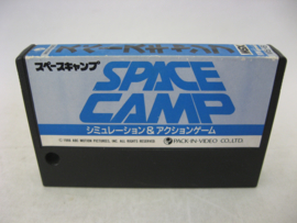Space Camp (MSX)