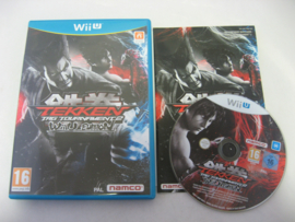 Tekken Tag Tournament 2 Wii U Edition (UKV)