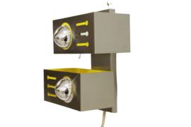 Space age wandlamp