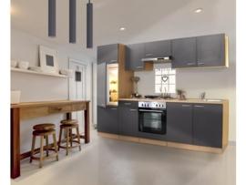 Keuken 270cm Grijs Incl. oven, kookplaat, afzuigkap en koelkast HUS-1798