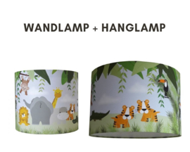 Jungle lampen set voor jungle kinderkamer