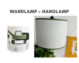 Lampen set - graafmachine & maantjes olijfgroen