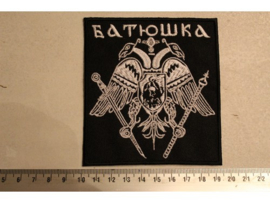 BATHOWKA/BATHUSHKA - SPLIT EAGLES