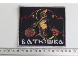 BATHOWKA/BATHUSHKA - WIZARD ( SILVER BORDER ) WOVEN