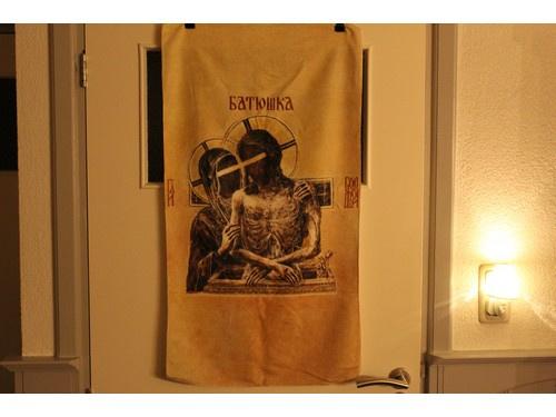 BATHOWKA/BATHUSHKA - HOSPODI
