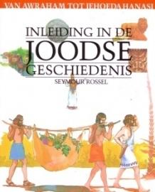 Inleiding in de Joodse Geschiedenis