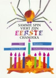 Sammie Spin viert zijn eerste Chanoeka