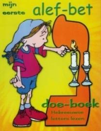 Mijn eerste alef-bet doe boek