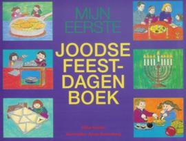 Mijn eerste Joodse feestdagenboek