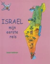 Israël, mijn eerste reis