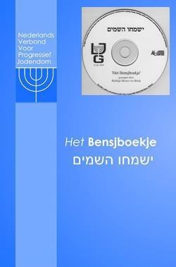 Het Bensjboekje met bijbehorende CD