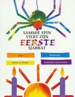 Sammie Spin viert zijn eerste Sjabbat