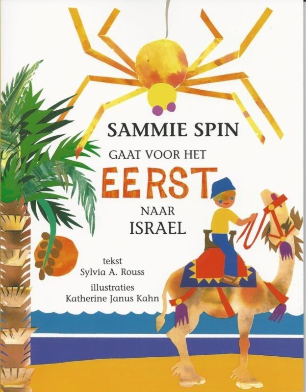Sammie Spin gaat voor het eerst naar Israël