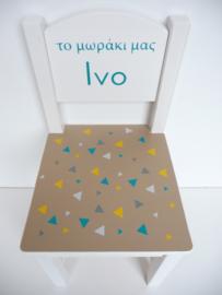 Kraamkado geboortekaartje